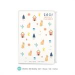 สมุดแพลนเนอร์ ขนาด B6 Weekly Planner 2021 (zip) - House-Cat-Cactus