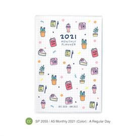 สมุดแพลนเนอร์ขนาด A5 Monthly - A Regular Day