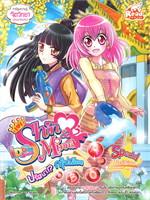 Idol Secret Shin & Minna ปริศนากรุ๊ปเลือด