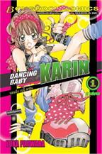DANCING BABY KARIN แดนซิ่ง เบบี้ คาริน เล่ม 1