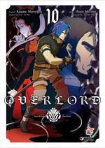 Over Lord เล่ม 10 (ฉบับการ์ตูน)