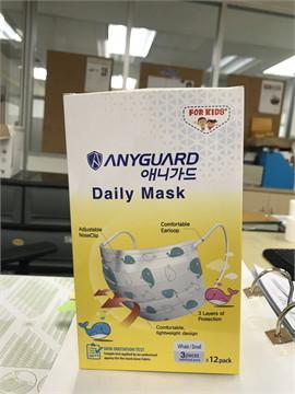 กล่อง12 ซอง หน้ากากเด็กป้องกันฝุ่น Anyguard
