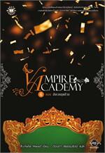 Vampire Academy 6 สังเวยสุดท้าย
