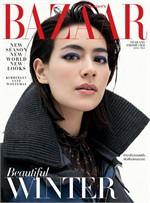 Harper's BAZAAR Thailand ฉบับตุลาคม 2563