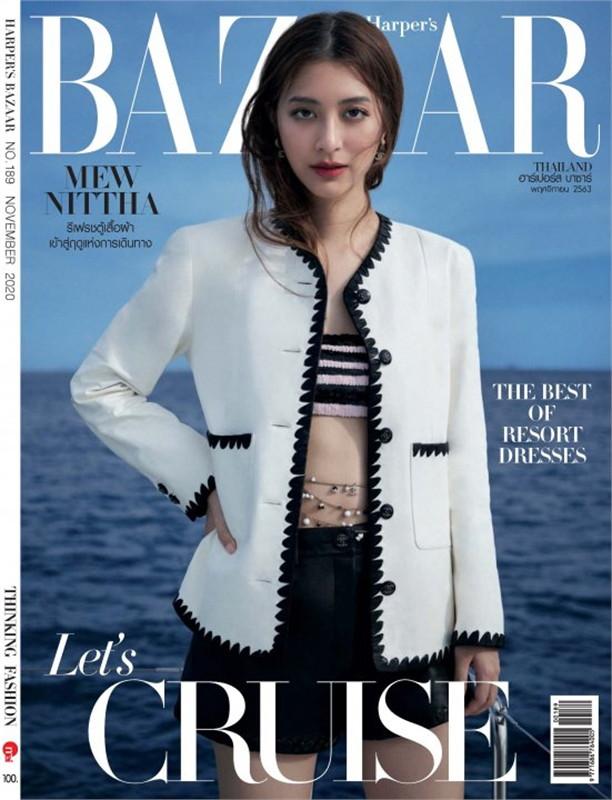 Harper's BAZAAR Thailand ฉบับพฤศจิกายน 2563