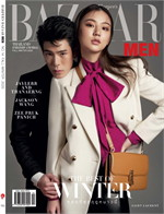 Harper's BAZAAR MEN Thailand ฉบับ Fall - Winter 2020