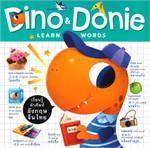 DINO & DONIE LEARN WORDS เรียนรู้คำศัพท์อังกฤษ จีน ไทย