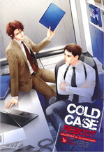 COLD CASE REBOOT ไขคดีปริศนา แฟ้มคดีลำดับที่ 02 วังวนแห่งความแค้น
