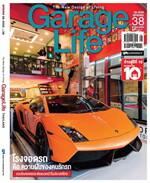 GARAGE LIFE ฉบับที่ 38