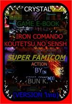 บทสรุปเกมส์ iron commando