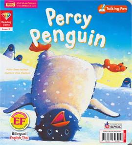 เพนกวิน เพอร์ซีย์ นิทาน 2 ภาษา ไทย-อังกฤษ (หนังสือพูดได้ใช้ร่วมกับปากกา MIS Talking Pen)