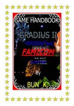 บทสรุปเกมส์ gradius 2
