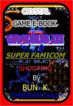 บทสรุปเกมส์ gradius 3