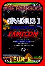 บทสรุปเกมส์ gradius 1