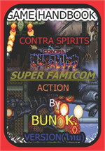 บทสรุปเกมส์ contra spirits