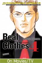 REAL CLOTHES เรียล โคลธส เล่ม 4