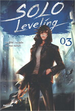 SOLO LEVELING เล่ม 3 (LN)
