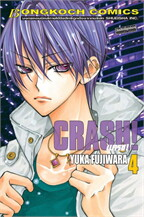 CRASH! แครช! เล่ม 4
