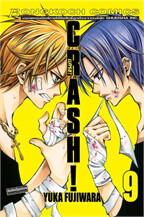 CRASH! แครช! เล่ม 9
