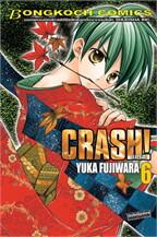 CRASH! แครช! เล่ม 6