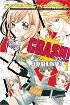 CRASH! แครช! เล่ม 1