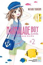 MARMALADE BOY LITTLE มาร์มาเลดบอย ลิตเติ้ล เล่ม 2