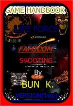 บทสรุปเกมส์ life force
