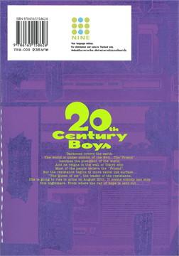 20th CENTURY BOYS เล่ม 9