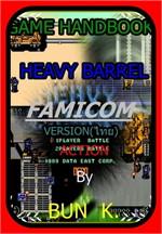 บทสรุปเกมส์ heavy barrel