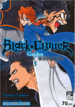 BLACK CLOVER GAIDEN QUARTET KNIGHTS เล่ม 5