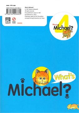 What's Michael? เหมียวไม่ธรรมดา เล่ม 4