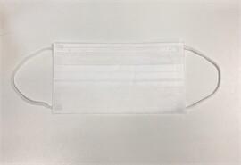 หน้ากากอนามัย 3 ชั้นสีขาว (แพ็ค8ชิ้น)
