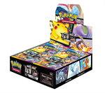 โปเกมอน8: ซอร์ด&ชีลด์ ไชนี VMAX คอลเลกชัน เซทเอ  (ขายยกกล่อง)