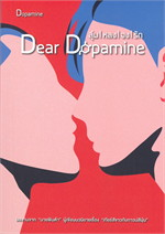 Dear Dopamine ลุ่มหลงจงรัก ภาค Dopamine