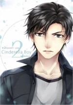 Cinderella boy ซินซ่า..ล่ารัก เล่ม 2