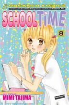 SCHOOL TIME เล่ม 8