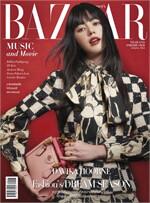 Harper's BAZAAR Thailand ฉบับกรกฎาคม 2564