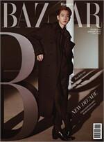 Harper's BAZAAR Thailand ฉบับมกราคม 2564