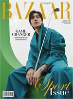Harper's BAZAAR Thailand ฉบับมิถุนายน 2564