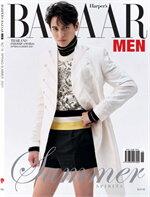 Harper's BAZAAR MEN Thailand ฉบับ Spring-Summer 2021 หน้าปก เจมส์ จิรายุ