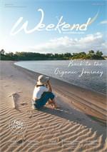 นิตยสาร Weekend ฉบับที่ 151 มกราคม 2564 (ฟรี)