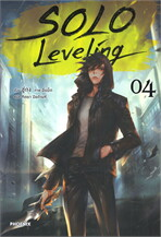 SOLO LEVELING เล่ม 4 (LN)