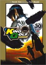 KING GOLF จอมซ่าราชันนักหวด เล่ม 30