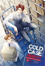 Cold Case Reboot ไขคดีปริศนา เล่ม 1