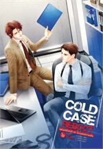 Cold Case Reboot ไขคดีปริศนา เล่ม 2