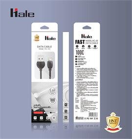 HALE สายชาร์จ Lightning รุ่น HC-02L ดำ