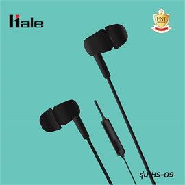 HALE หูฟังสมอลทอล์ค รุ่น HS-09 ดำ