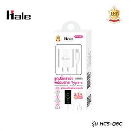 HALE ชุดชาร์จเร็ว Type-C รุ่น HCS-06C