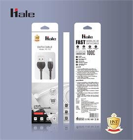HALE สายชาร์จ Micro รุ่น HC-02M ขาว