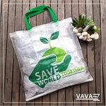 Shopping Bag สีใส พิมพ์ Save Word